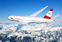 Едем в Австрию с комфортом